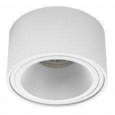 Noxion Spot MR16 Rondo White | incl. GU10 Fitting